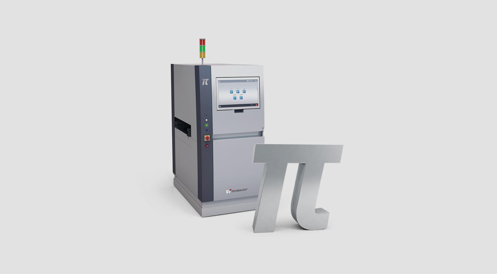 pi-machine+logo